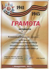1_metallurg-krasnojrsk